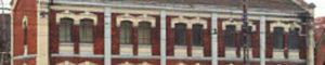 Sede de la Fundación Miguel Delibes